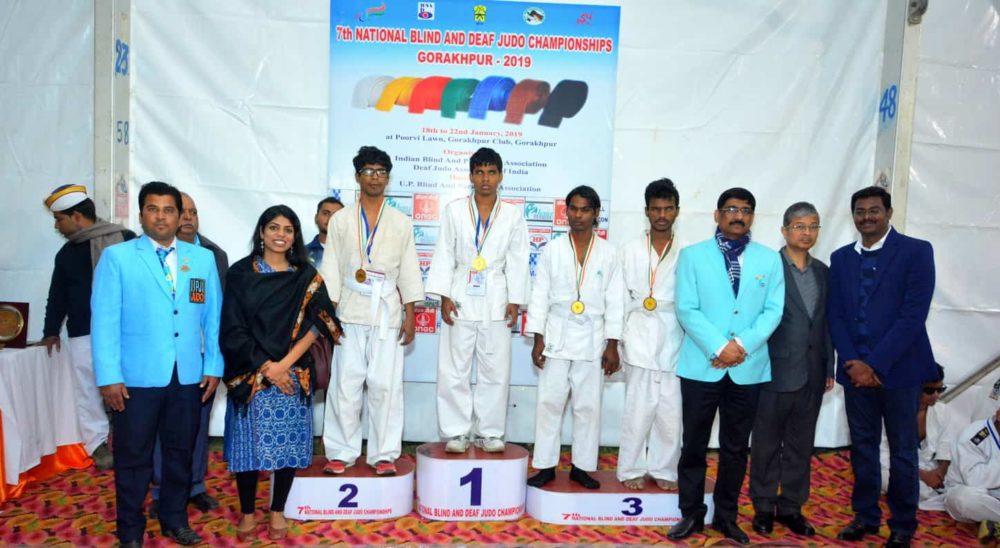 7th National Blind & Deaf Judo Championship