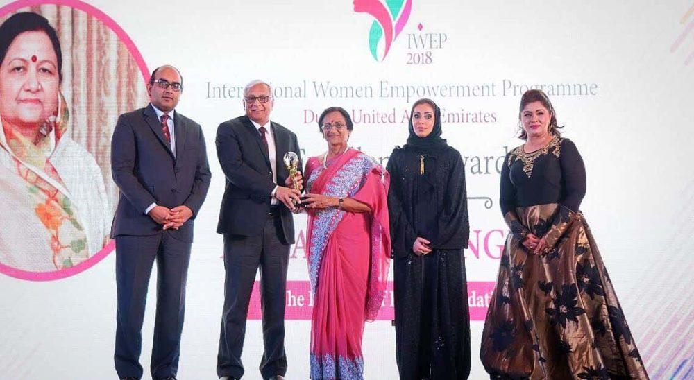 International Women Empowerment Programme 2018 held in Dubai