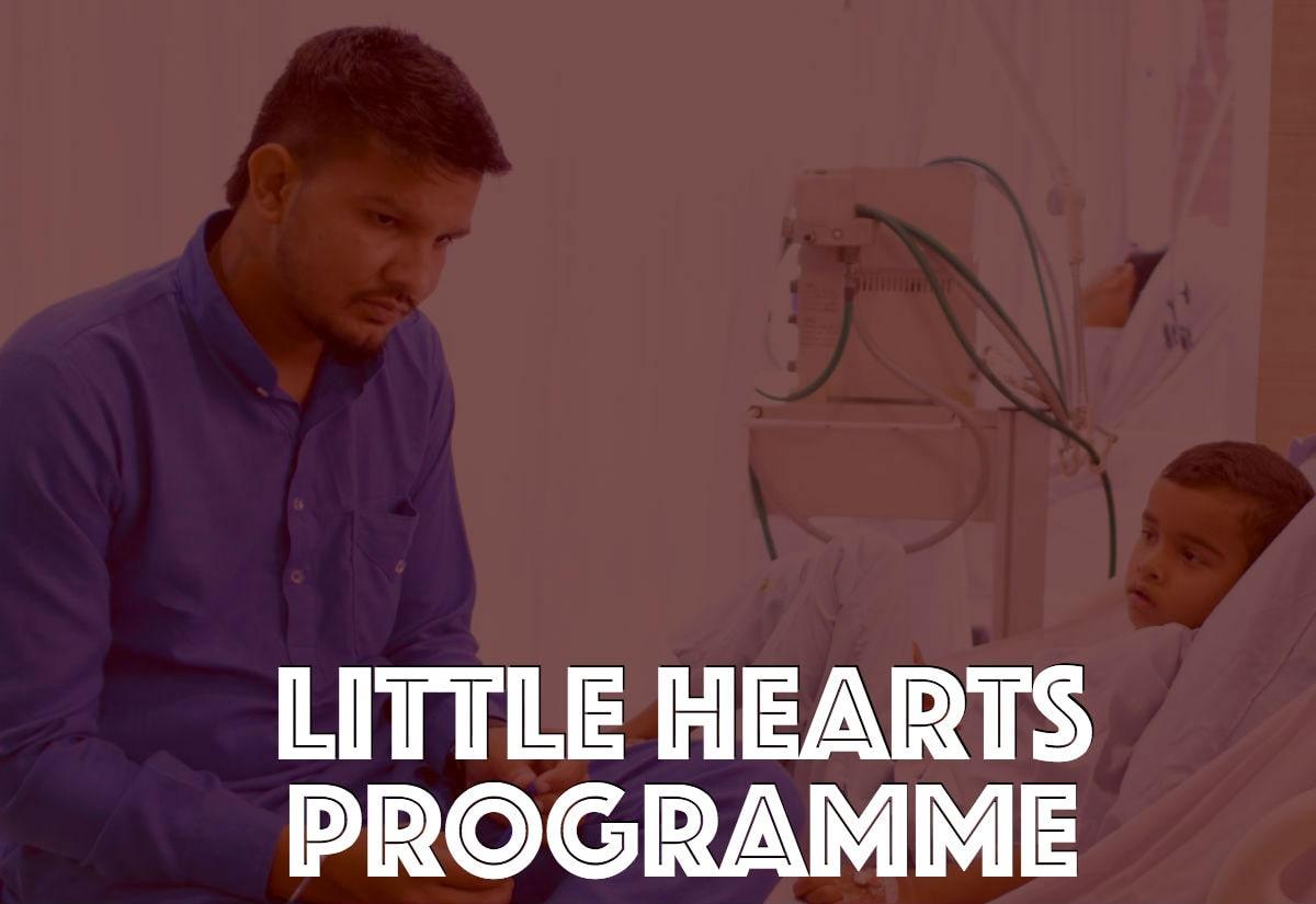 Little Hearts New 12 feb