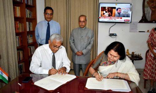 MoU Signing with Pranab Mukherjee Foundation.
